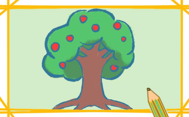 果树结果简笔画带颜色步骤怎么画