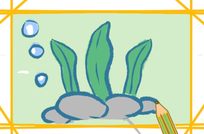 海洋的海帶上色簡筆畫要怎么畫