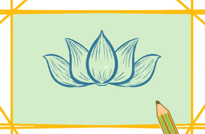 简单的莲花上色简笔画图片教程