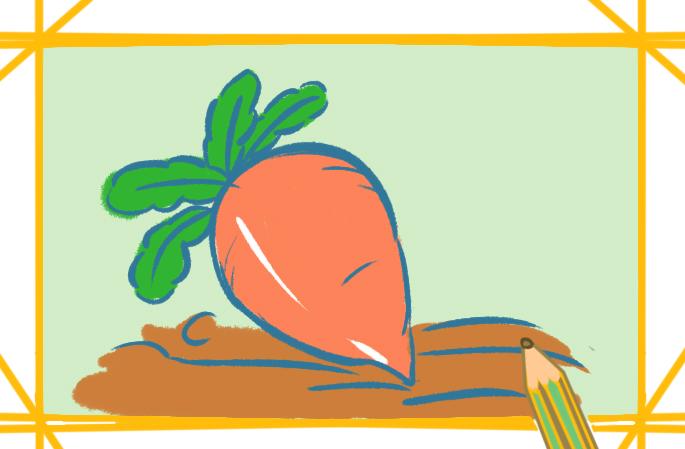 有营养的胡萝卜简笔画要怎么画