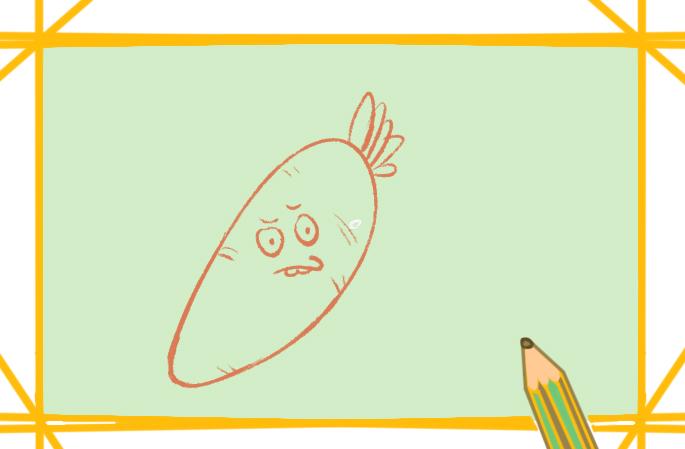 龅牙的胡萝卜上色简笔画要怎么画