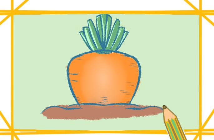 土里的胡萝卜上色简笔画要怎么画