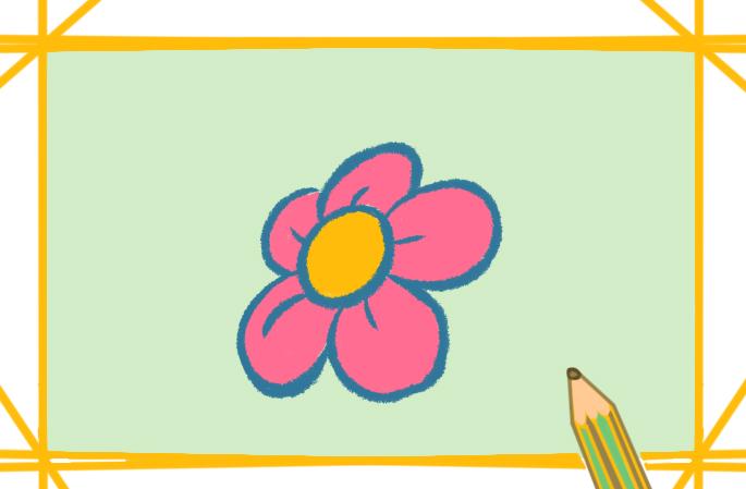 红花简笔画带颜色的图片怎么画
