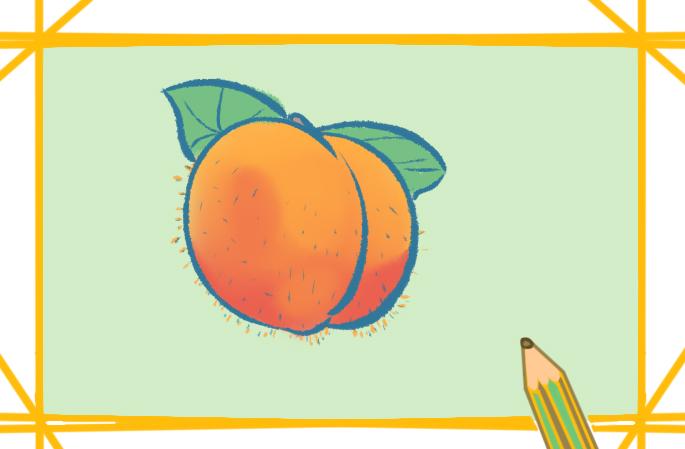 一步一步教你畫黃桃的圖片怎么畫