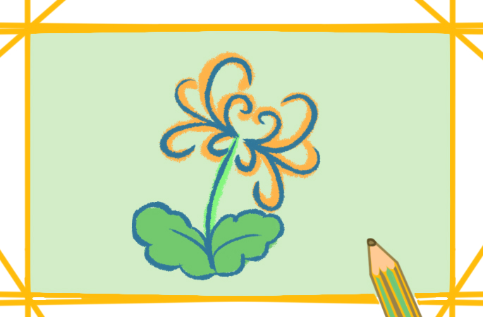 菊花简笔画简单带颜色怎么画