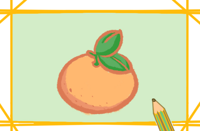 橘子簡筆畫圖片帶顏色怎么畫