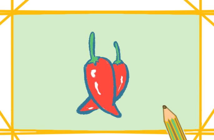 红色辣椒简笔画带颜色怎么画