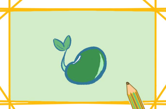 发芽的绿豆上色简笔画要怎么画