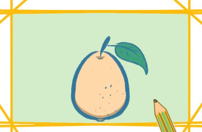 清甜的雪梨原創簡筆畫圖片教程步驟
