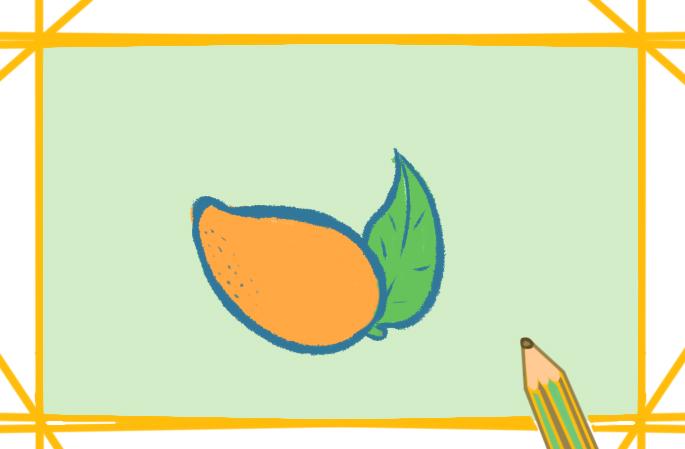 水果芒果簡筆畫一步一步教你畫