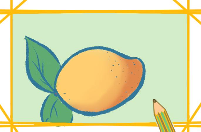 金黃色的芒果簡筆畫教程步驟圖片大全