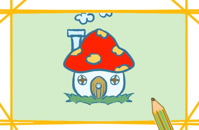 蘑菇小房子簡筆畫教程步驟圖片大全