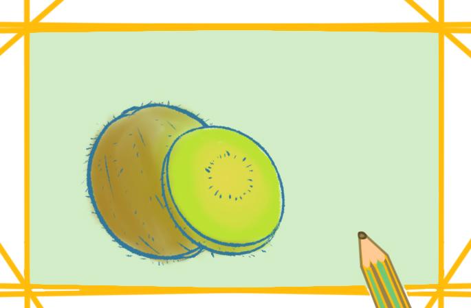 好看的猕猴桃上色简笔画图片教程