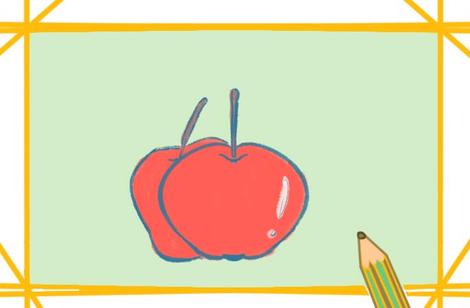 红苹果上色简笔画要怎么画