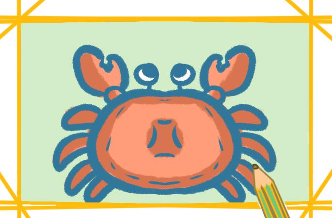 新鮮的螃蟹上色簡筆畫要怎么畫