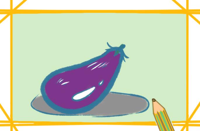 漂亮的紫茄子上色简简笔画图片教程步骤
