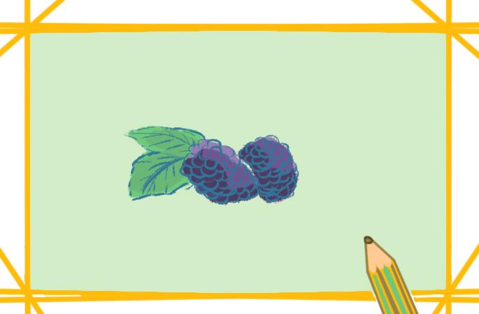 水果桑葚上色简笔画要怎么画