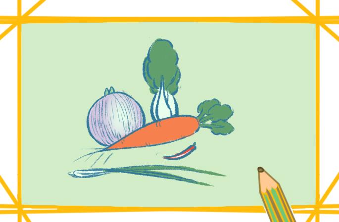 好看的蔬菜上色简笔画要怎么画