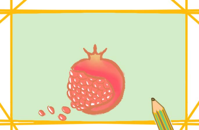 漂亮的红石榴上色简笔画要怎么画