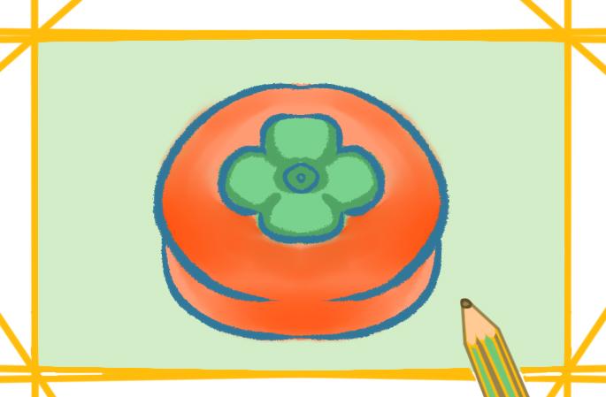 水果柿子上色简笔画要怎么画