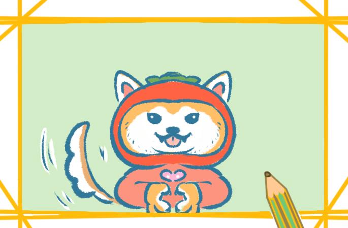 番茄小柴犬上色簡筆畫要怎么畫