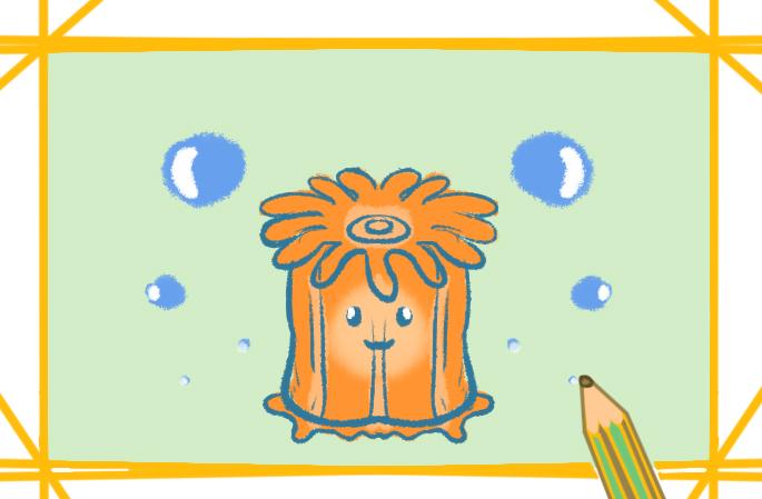 海洋中的海葵上色简笔画图片教程步骤