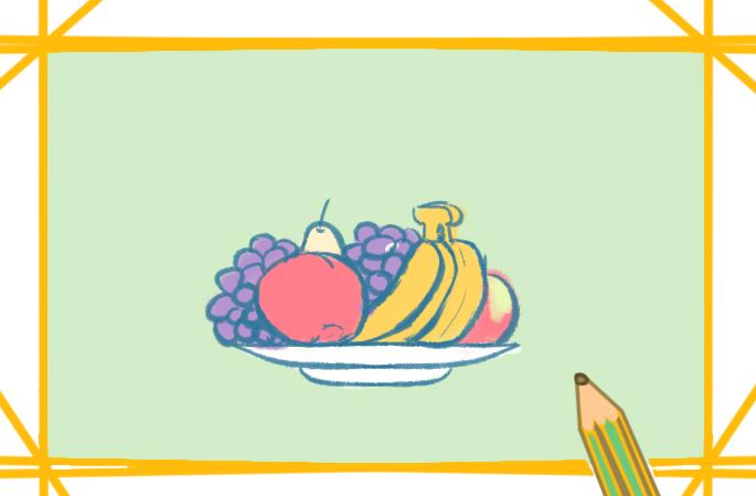 好看的水果盘上色简笔画要怎么画