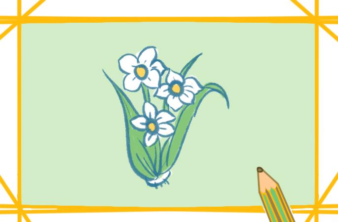 白色的水仙花上色简笔画要怎么画