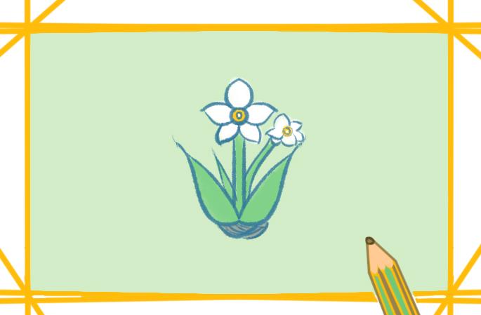 上色的水仙花简笔画要怎么画