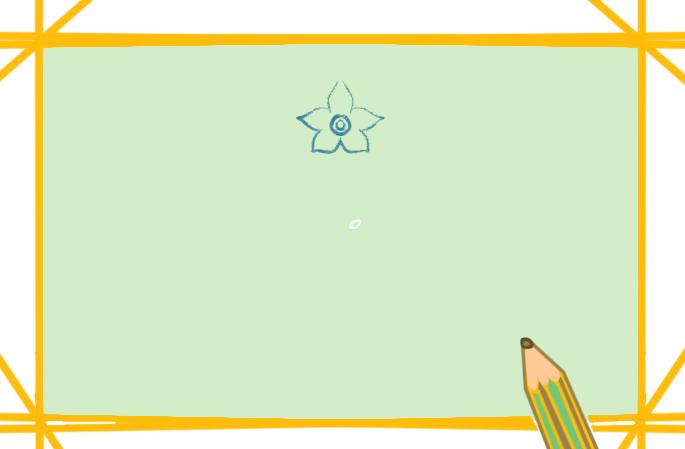 一株水仙花上色简笔画要怎么画