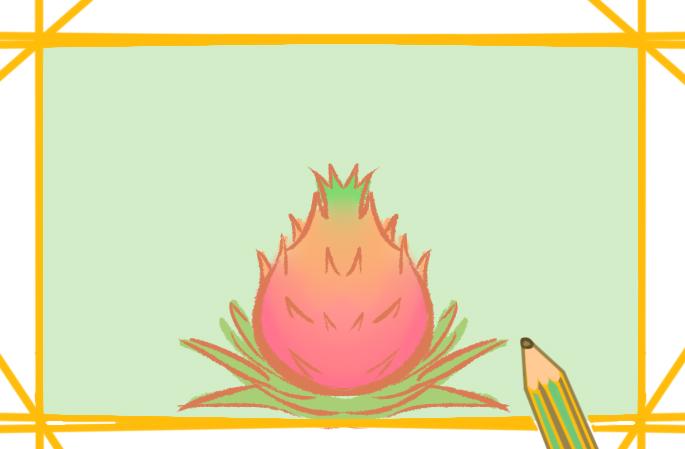 红粉色的火龙果上色简笔画要怎么画