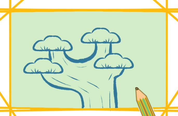 弯弯曲曲的松树上色简笔画图片教程步骤
