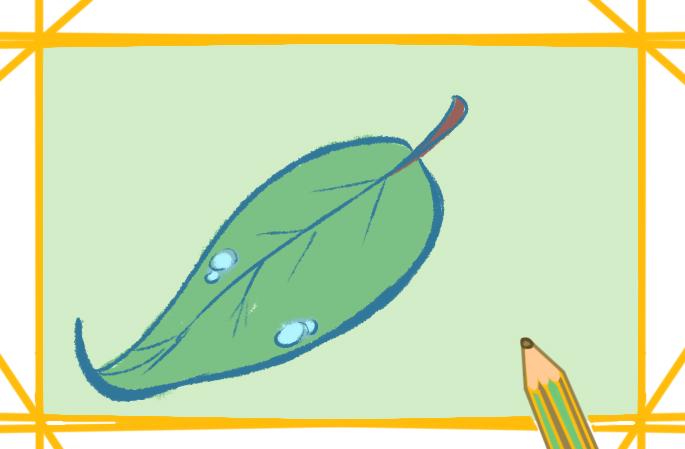 一步一步画叶子简笔画带颜色怎么画