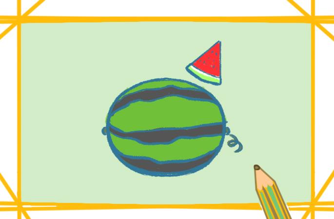 夏天的大西瓜上色簡筆畫要怎么畫