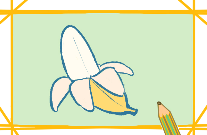 好看的香蕉上色簡筆畫圖片教程步驟