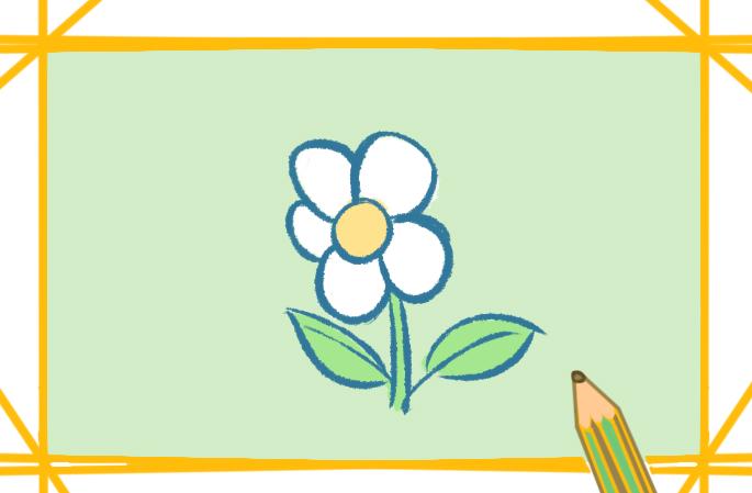 简单的小花上色简笔画要怎么画