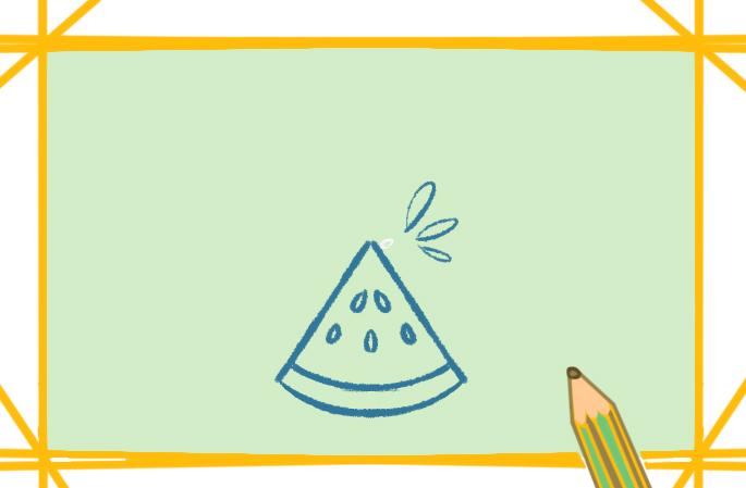 一片西瓜简笔画图片怎么画