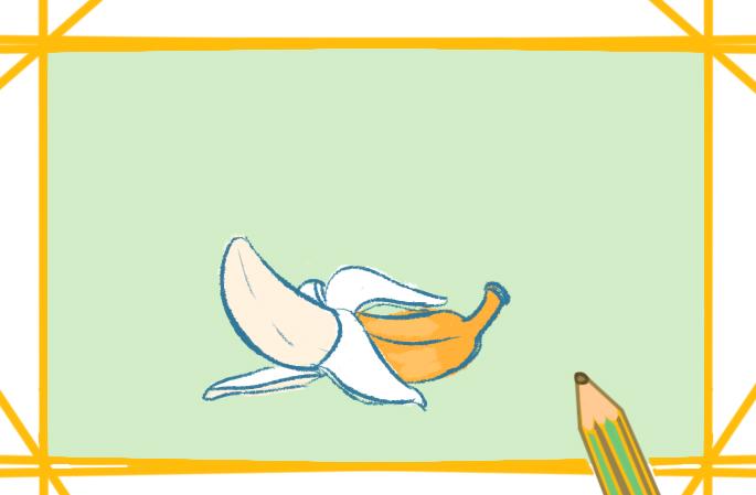 漂亮的香蕉上色小学生简笔画要怎么画