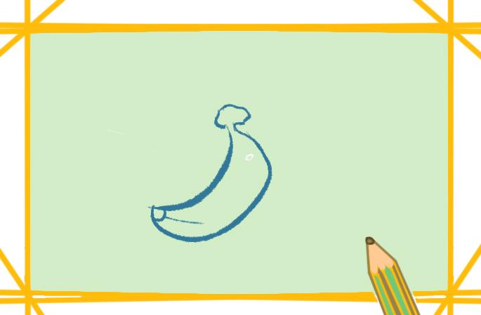 金黄色的香蕉简笔画图片怎么画