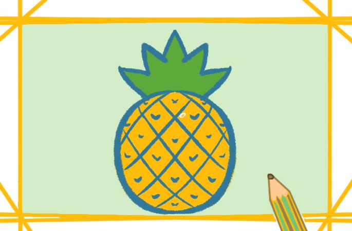 简单的菠萝简笔画图片怎么画