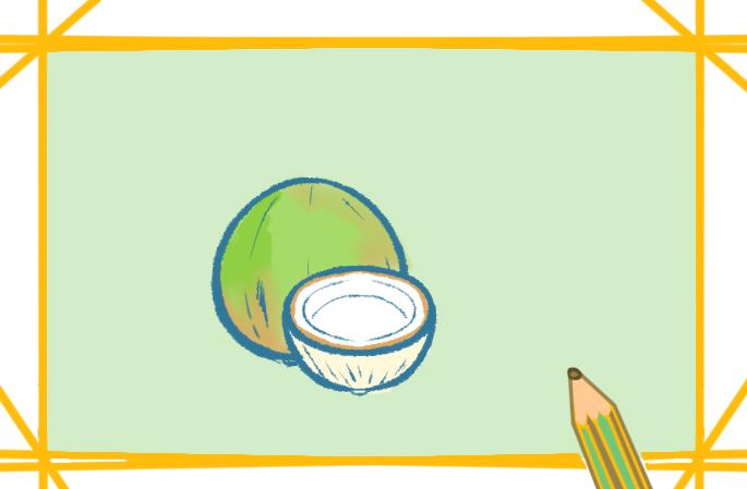 漂亮的椰青上色简笔画要怎么画