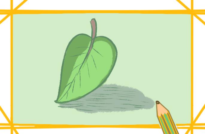 好看的树叶上色简笔画要怎么画
