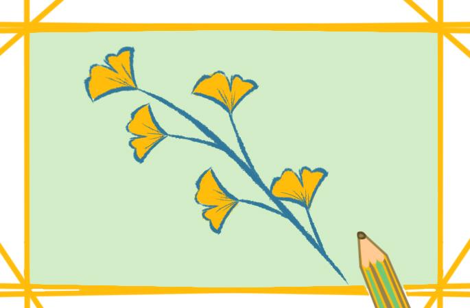 一步一步教你画银杏叶简笔画