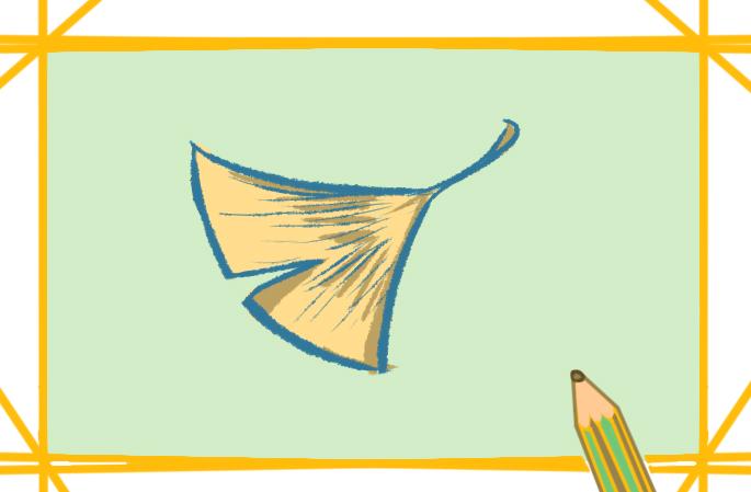 一步一步画简单的银杏叶简笔画教程