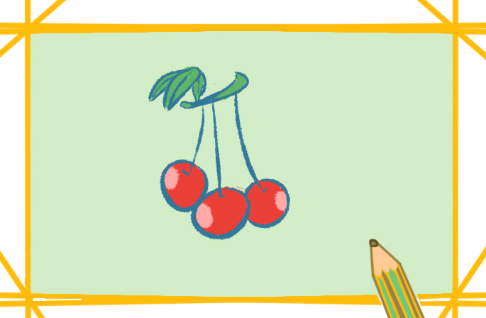 简单好看的樱桃上色简笔画要怎么画