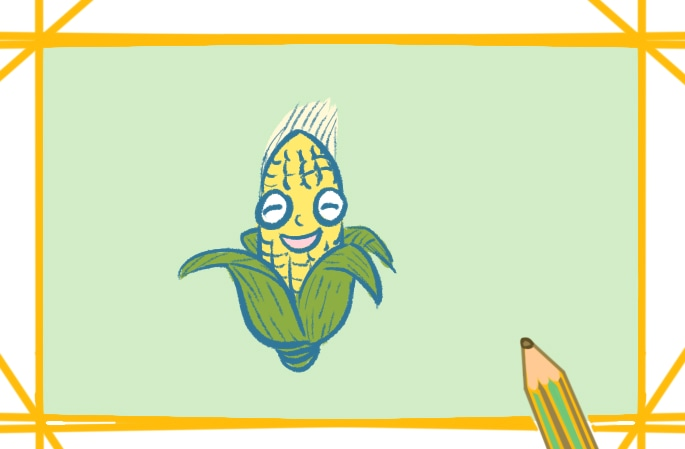 可爱的卡通玉米简笔画图片怎么画