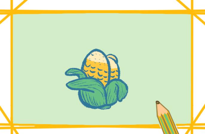 金灿灿的玉米上色简笔画要怎么画