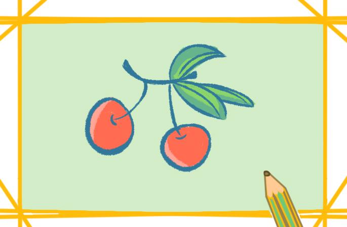 简单的樱桃简笔画图片怎么画