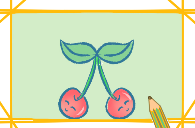 水果樱桃上色简笔画图片教程