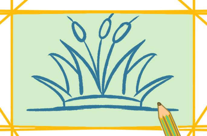 简单容易的香蒲上色简笔画要怎么画